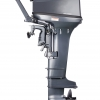 15 HP Outboard Motors 2 Stroke for sale | Yamaha E15DMHS E15DMHL