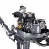 4 HP Outboard Motor 4 Stroke for sale | Yamaha F4BMHS F4BMHL